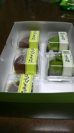 2010071920080000