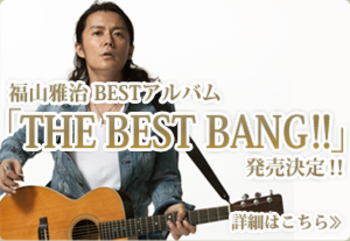 Bsl_thebestbang2