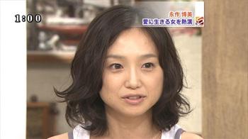 Nagasaku1