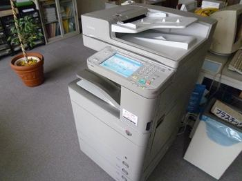 P1050471