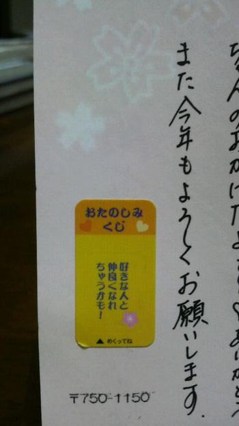 2011010219260001