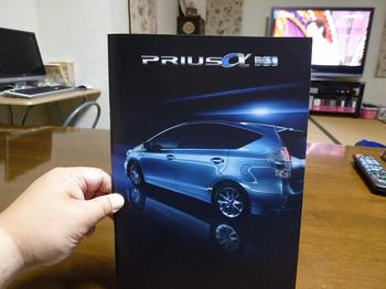 P1090504