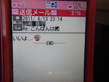 P6160003_2