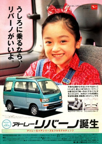 Adachiyumi1994