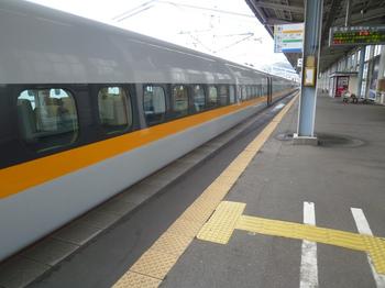 P1160195