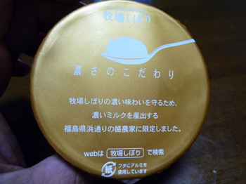 P1070437