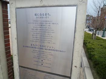 P1210908